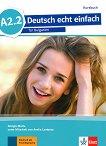 Deutsch echt einfach fur Bulgarien - ниво A2.2: Учебник по немски език за 8. клас - Giorgio Motta, Anelia Lambova -
