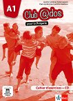 Club @dos Pour la Bulgarie - ниво A1: Учебна тетрадка по френски език за 8. клас + CD - Aurelie Combriat, Katia Coppola, Vyara Lyubenova, Lyudmila Galabova -