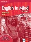 English in Mind for Bulgaria - ниво A2.1: Учебна тетрадка по английски език за 8. клас + CD -