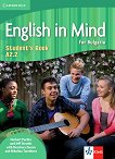 English in Mind for Bulgaria - ниво A2.2: Учебник по английски език за 8. клас - помагало