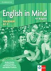 English in Mind for Bulgaria - ниво A2.2: Учебна тетрадка по английски език за 8. клас + CD - атлас