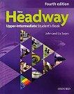 New Headway - Upper-Intermediate (B2): Учебник по английски език + iTutor DVD-ROM : Fourth Edition - John Soars, Liz Soars -
