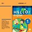 Hello! Аудиодиск № 1 по английски език за 1. клас - New Edition - Емилия Колева, Елка Ставрева - помагало
