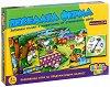 Веселата ферма - Детска занимателна игра -