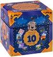 Вълшебна библиотека: Приказки за лека нощ - детска книга
