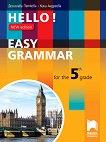 Hello! Граматика по английски език за 5. клас - New Edition - помагало
