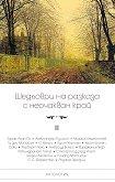 Шедьоври на разказа с неочакван край - том 2 - книга