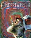 Hundertwasser - Пиер Рестани -