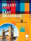 Hello! Практическа граматика по английски език за 6. клас - New Edition - Десислава Петкова, Кина Андреева -
