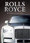 Историята на Чарлс Ролс : Rolls Royce - Брус Лосън -