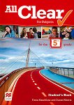 All Clear for Bulgaria: Учебник за 5. клас по английски език - помагало