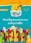 Чуден свят: Познавателна книжка по изобразително изкуство за 3. подготвителна възрастова група - Лучия Ангелова, Гергана Михайлова-Недкова -
