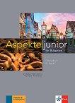 Aspekte junior fur Bulgarien - ниво B1: Учебна тетрадка по немски език за 9. клас + CD - Ute Koithan, Helen Schmitz, Tanja Sieber, Ralf Sonntag -