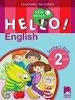 Hello! Книга за учителя по английски език за 2. клас - New Edition - Емилия Колева, Елка Ставрева -