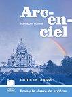 Arc-en-ciel: Книга за учителя по френски език за 6. клас - Маргарита Котева -