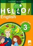 Hello!: Учебник по английски език за 3. клас - New Edition - помагало