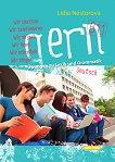 Gern - B1.1: Помагало по немски език - Лидия Несторова - речник