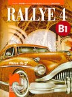 Rallye 4 - B1: Учебник по френски език за 9. клас - Радост Цанева, Лилия Георгиева, Емануела Свиларова - помагало