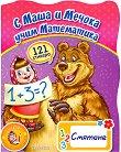 С Маша и мечока учим математика: Смятане + стикери -