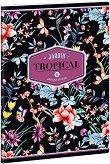 Ученическа тетрадка - Tropical Night : Формат А5 с широки редове - 40 листа - тетрадка