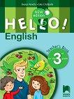 Hello!: Книга за учителя по английски език за 3. клас - New Edition - Емилия Колева, Елка Ставрева - учебна тетрадка