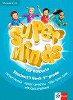 Super Minds for Bulgaria: Учебник по английски език за 3. клас - учебна тетрадка