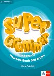 Super Grammar for Bulgaria: Граматика по английски език за 3. клас -