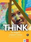 Think for Bulgaria - ниво B1: Учебник за 9. клас по английски език - Herbert Puchta, Jeff Stranks, Peter Lewis-Jones, Nikolina Tsvetkova, Maria Metodieva -
