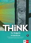 Think for Bulgaria - ниво B1: Учебнa тетрадка за 10. клас по английски език - продукт