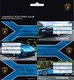 """Етикети за тетрадки - Lamborghini - От серията """"Lamborghini"""" -"""