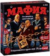 Мафия - Детска логическа игра -