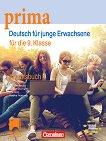 Prima. Deutsch fur junge Erwachsene: Работна тетрадка № 1 по немски език за 9.  клас - помагало