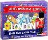 Английски за деца - 3 в 1 - Образователни игри - игра