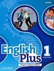 English Plus - ниво 1: Учебник по английски език за 5. клас : Bulgaria Edition - Ben Wetz - помагало