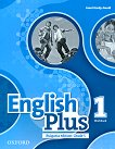 English Plus - ниво 1: Учебна тетрадка по английски език за 5. клас : Bulgaria Edition - Janet Hardy-Gould - помагало