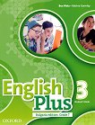 English Plus - ниво 3: Учебник по английски език за 7. клас Bulgaria Edition -