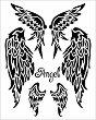 Шаблон - Ангелски крила - Размери 20 х 25 cm -