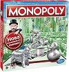 Монополи - Класик - Семейна бизнес игра -