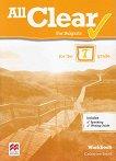 All Clear for Bulgaria: Работна тетрадка за 7. клас по английски език - учебник