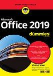 Microsoft Office 2019 for Dummies - Уолъс Уонг -