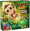 Banana Blast - Детска състезателна игра -
