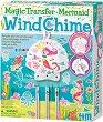 """Направи сама вятърни камбанки - Русалки - Творчески комплект от серията """"Girl Craft"""" -"""