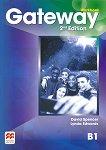 Gateway - Intermediate (B1): Учебна тетрадка по английски език : Second Edition - David Spencer, Lynda Edwards -