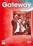 Gateway - Upper-Intermediate (B2): Учебна тетрадка по английски език Second Edition - учебна тетрадка