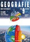 Geografie und Wirtschaft fur 9. Klasse - band 2 : Учебник по география и икономика на немски език за 9. клас - част 2 - Румен Пенин, Тони Трайков, Димитър Желев, Валентина Стоянова -