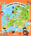 Картинен атлас на Европа + разгъващи се карти -