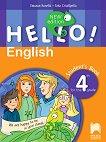 Hello!: Учебник по английски език за 4. клас - New Edition - учебна тетрадка