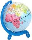 Умален глобус: Джакомино - диаметър 16 cm -