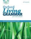 Oxford Living Grammar - Pre-Intermediate (A2): Граматика по английски език за 8. клас с отговори + CD-ROM - Mark Harrison -