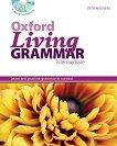 Oxford Living Grammar - Intermediate (B1): Граматика по английски език за 8. и 9. клас с отговори + CD-ROM - Norman Coe -